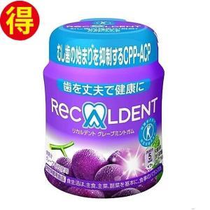 リカルデント<グレープミントガム>粒 ボトル R 140g|royal-net