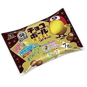 森永製菓 チョコボール ピーナッツ プチパック 79g(約7袋)|royal-net