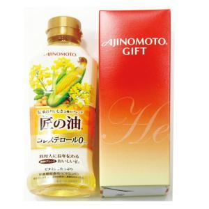 AGF 味の素 匠の油ギフト KOT-1C 350g royal-net