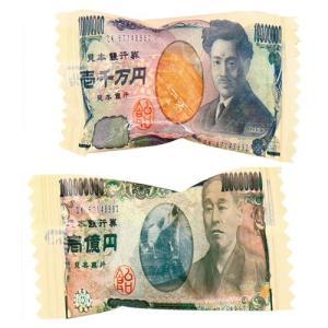 大加製菓 お札パロディーキャンディー 1kg(約300コ)  【1コあたり約4.3円】|royal-net