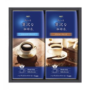 AGFのドリップコーヒーギフト ZD-10J royal-net