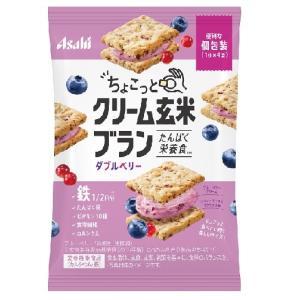 アサヒグループ食品 ちょこっとクリーム玄米ブラウン<ダブルベリー> 36g×8個|royal-net