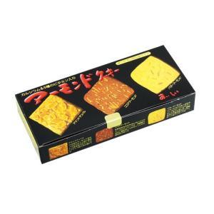 おいしい スリーアーモンドクッキー 12枚(3種類)|royal-net