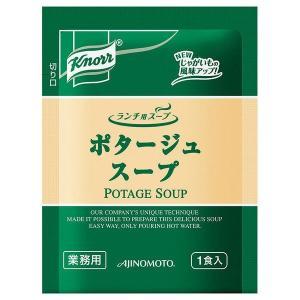 業務用 クノール ランチ用スープ ポタージュスープ 15.9g×30食 royal-net