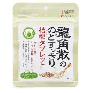 龍角散ののどすっきり桔梗タブレット 抹茶ハーブ味 10袋|royal-net