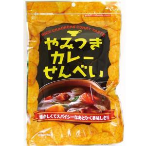 タクマ食品 やみつきカレーせんべい 75g|royal-net