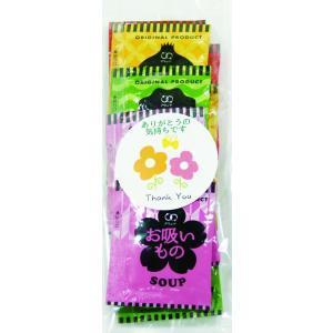 おてごろスープミックス 12コ×12袋|royal-net