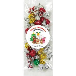 おてごろ クリスマスチョコ玉 47g×12袋|royal-net