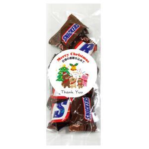 おてごろ クリスマス スニッカーズミニチュア 6コ×12袋|royal-net