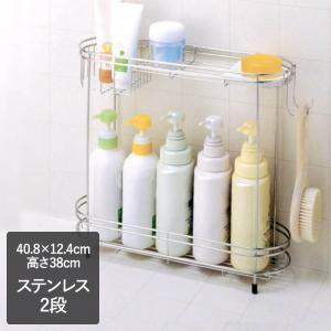 ステンレス バスカウンター2段 tsk | お風呂場 おしゃれ 収納雑貨 インテリア ラック|royal3000