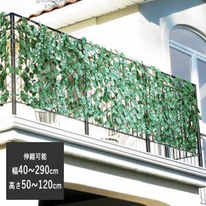 天然木リーフ付フェンス tsk | ガーデニング DIY ガーデン 目隠しフェンス 屋外 ガーデン用品|royal3000