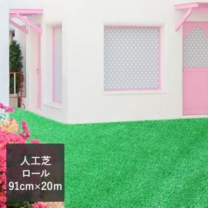 ■カーペットのように敷くだけで、ベランダやテラス、庭、玄関などが綺麗に!簡単施工のロールタイプの人工...