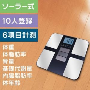 ソーラー体重体組成計 tsk | コンパクト おしゃれ デジタル体重計 お洒落 健康グッズ|royal3000