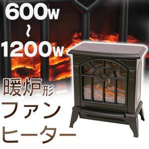 暖炉型ファンヒーター tsk |  一人暮らし 暖房ヒーター 暖房機 あったかグッズ 暖かい|royal3000