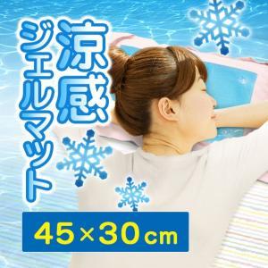 涼感ジェルマット 枕  tsk |  冷却ジェルマット 冷却ジェルパッド 冷却マット 敷きパッド 夏用敷きパッド|royal3000