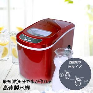 高速製氷機 VS-ICE02 tsk    製氷器 自動製氷機 家庭用製氷機 キッチン用品 便利グッズ キッチングッズ royal3000