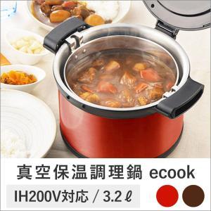 真空保温調理鍋 3.2L tsk |  ih対応 ステンレス鍋 キッチン用品 便利グッズ 調理器具 ステンレス|royal3000