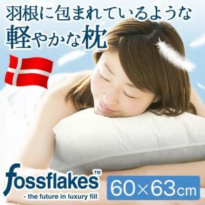 フォスフレイクス スペリオールピロー 60×63cm tsk | 肩凝り 肩コリ 丸洗いok 洗える枕 マクラ 寝具|royal3000