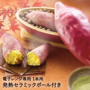 魔法の焼き芋器 小 tsk |  焼き芋鍋 調理鍋|royal3000
