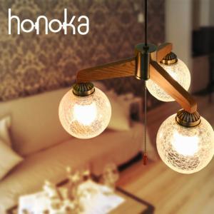 3灯ペンダントライト tsk |  シェード キッチン 可愛い 照明器具|royal3000