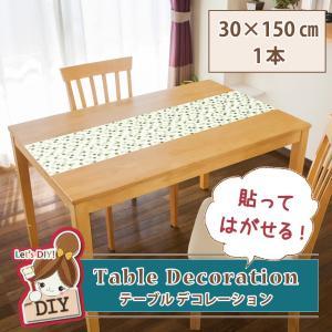 貼るテーブルクロス 30×150cm tsk |  切り売り...