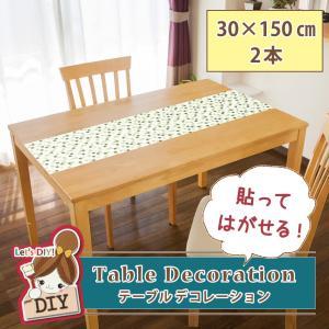 貼るテーブルクロス 30×150cm 2本セット tsk |...