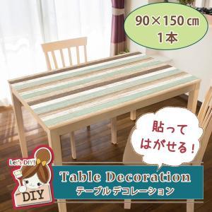 貼るテーブルクロス 90×150cm | 切り売り 撥水加工 木目 ナチュラル クロス シール かわいい ビニールクロス おしゃれ テーブルクロス ビニール 撥水 テーブルの画像