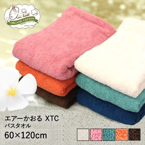 ■卓越した技術を持つ日本有数の撚糸工場、浅野撚糸から生まれたエアーかおるのタオルです。 ■浅野撚糸が...