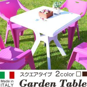代金引換不可 PCスクエアテーブル  アンジェロ |  ガーデンテーブル 机 ガーデニング 正方形 ベランダ 屋外 ガーデニングテーブル 家具 ガーデン|royal3000