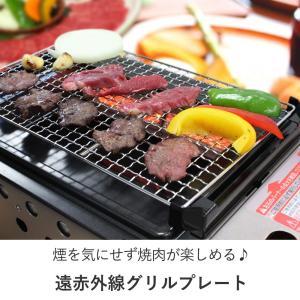 遠赤グリル CCI-101 (グリルプレート付き) tsk | 焼き肉ロースター 焼き肉コンロ 遠赤外線 コンロ 焼肉 バーベキューコンロ 卓上 遠赤外線 カセットコンロ|royal3000