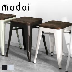 ■木とスチールの異素材コンビがおしゃれな、家具シリーズmadoiのスツール(1脚での販売)です。 ■...