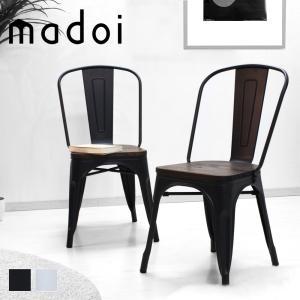 ヴィンテージ デザイン ダイニングチェア 天然木×スチール madoi(マドイ) ホワイト ブラック ミストグリーン カフェ風 ミッドセンチュリー ブルックリン|royal3000