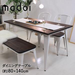 ヴィンテージ ダイニングテーブル 80×140cm 天然木×スチール madoi(マドイ) ブラック ホワイト カフェ風 ミッドセンチュリー ブルックリン レトロ モダン|royal3000