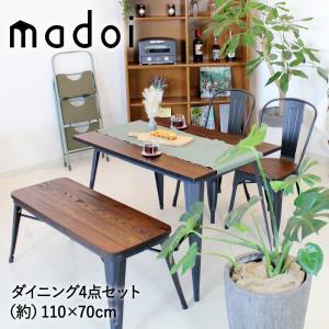 ■木とスチールの異素材コンビがおしゃれな、家具シリーズmadoiのダイニング4点セット(ブラック)で...