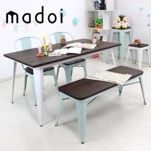 ヴィンテージ ダイニングテーブル ダイニングセット 4点セット 4人掛け 幅140cm 天然木×スチール madoi(マドイ) ホワイト&ミストグリーン 食卓 カフェ風|royal3000