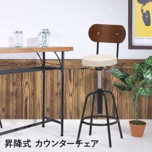 カウンターチェア アンティーク風 tsk | バーチェア バースツール バーカウンターチェア 北欧風 ハイチェア カフェ風 バーカウンタースツール|royal3000