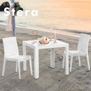 ステラテーブル・チェア3点セット |  テーブルセット ベランダ ガーデンテーブル レトロ ホワイト スクエアテーブル ガーデニング 庭 屋外|royal3000