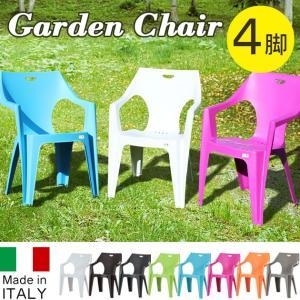 PCチェア  アンジェロ4脚セット |  ガーデンチェア ガーデニングチェア 屋外 ガーデニング ベランダ 庭 家具 ガーデンファニチャー|royal3000