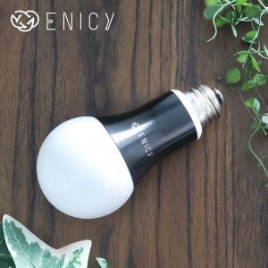 リモコン LED 電球   調光 調色 調光式 昼白色 電球色 リモコン シーリングライト 遠隔操作 照明器具 led照明 LED電球 royal3000