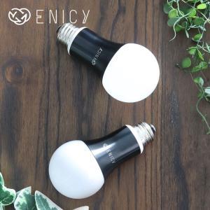 リモコン対応 LED電球 2個セット   調光 調色 調光式 昼白色 電球色 リモコン シーリングライト 遠隔操作 照明器具 led照明 LED電球 royal3000