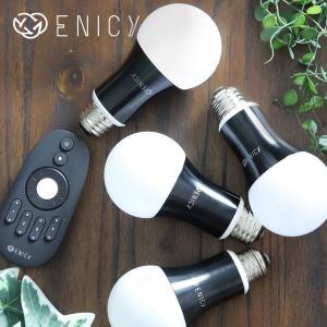 LED電球 4個 リモコンセット   調光 調色 調光式 昼白色 電球色 リモコン シーリングライト 遠隔操作 照明器具 led照明 LED電球 royal3000
