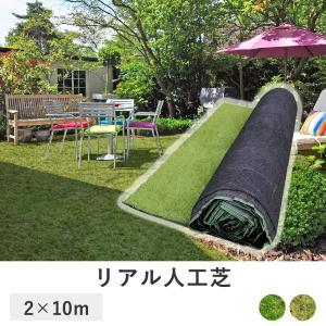 芝目が綺麗な 人工芝 ロール 2m × 10m 深型 芝たけ3.5cm   固定ピン付き 天然芝感 35mm リアル人工芝 芝マット 人工芝生 人工芝マット 芝生ロールタイプ royal3000
