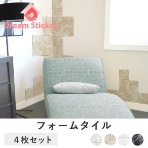 石目 大理石 立体 クッションシート 4枚セット | フォームブリック クッションシール 壁紙 ストーンパネル 北欧風 カフェ風 リフォーム DIY|royal3000