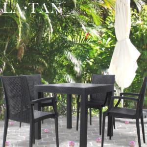 ガーデンテーブル80×80cm・チェア4脚セット LA・TAN  | ガーデンセット ラタン ガーデンチェア 椅子 肘付き テーブル ラタン調 ガーデン 庭 バルコニー テラス|royal3000