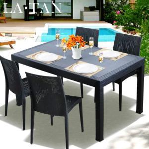 ガーデンテーブル90×150cm・チェア4脚セット LA・TAN  | ガーデンセット ラタン ガーデンチェア 椅子 肘付き テーブル ラタン調 ガーデン 庭 バルコニー テラス|royal3000