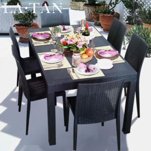 ガーデンテーブル90×150cm・チェア6脚セット LA・TAN  | ガーデンセット ラタン ガーデンチェア 椅子 肘付き テーブル ラタン調 ガーデン 庭 バルコニー テラス|royal3000