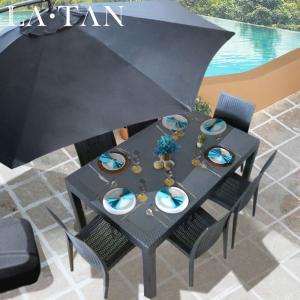 ガーデンテーブル90×150cm・チェア6脚・パラソルセット LA・TAN  | ガーデンセット パラソル  ガーデンチェア ハンギングパラソル 椅子 ラタン調 庭 バルコニー|royal3000