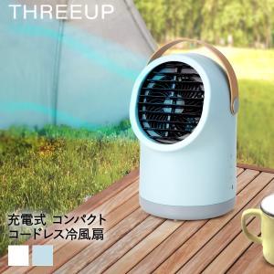 充電式ポータブル冷風扇 | 卓上 小型 ミニ扇風機 ミニ冷風扇 ポータブル冷風扇 コンパクト かわいい 車内 充電式 ポータブル エアコン 車 オフィス 赤ちゃん|royal3000