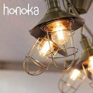シーリングライト レトロ 4灯 アンティークメッキ honoka   LED電球対応 照明 天井 天井照明 スポット ライト シーリング LED おしゃれ 間接照明 リビング royal3000
