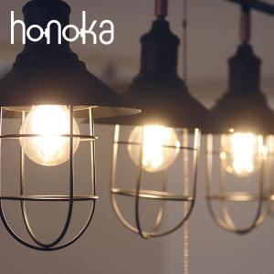 シーリングライト レトロ 4灯 ブラックコッパー honoka   LED電球対応 照明 天井 天井照明 スポット ライト シーリング LED おしゃれ 間接照明 リビング royal3000